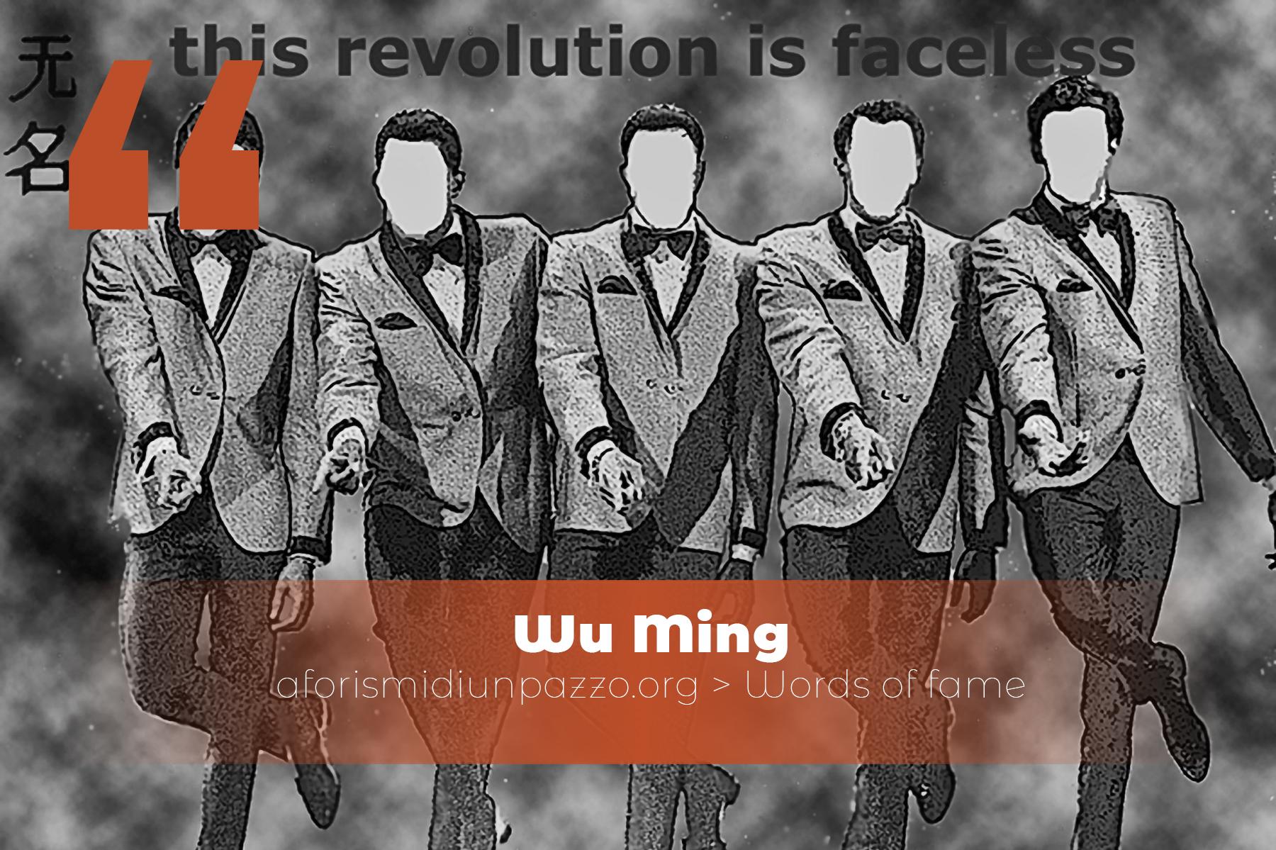 citazioni di wu ming